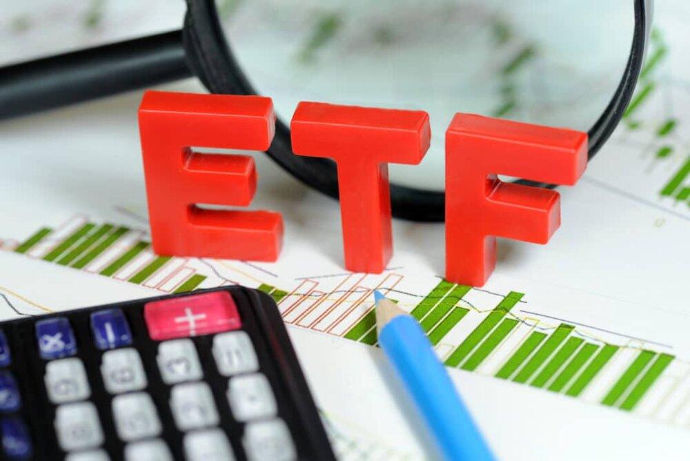 Investissement ETF placer son argent pour qu'il rapporte